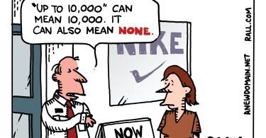 Nike TPP