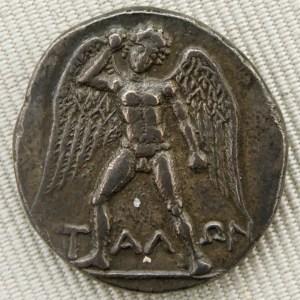 Drachma Greek debt