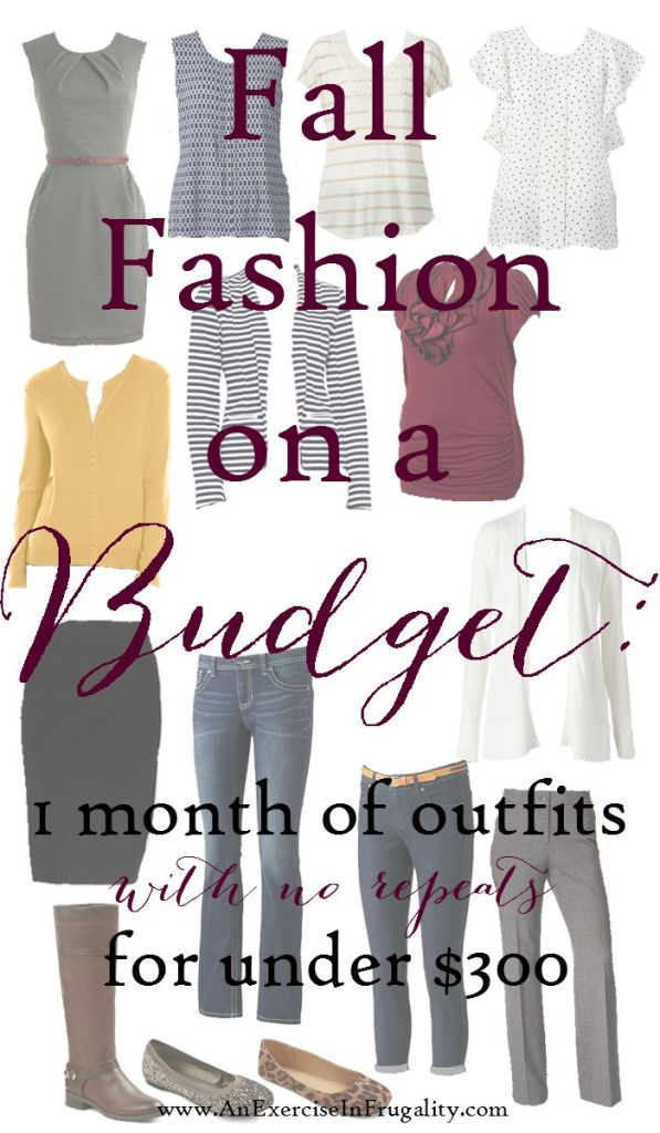budget Fall Fashion