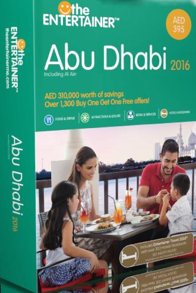 productsdetails_03-books-aud_1445631849