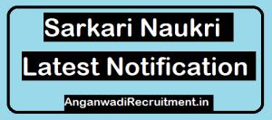 Figure: Sarkari Naukari Notification