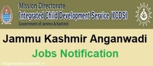 Image Jammu Kashmir Anganwadi Vacancy