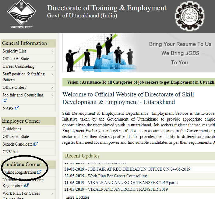 Image Uttarakhand Employment Registration