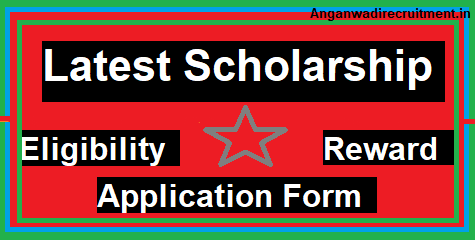 Image Scholarship Schemes
