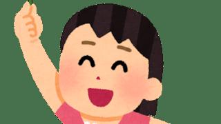 lucky_yotsuba_clover_girl