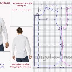 Camicia PITRY 52 Dimensione