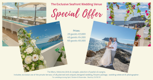 Special Offer Seafront Venue