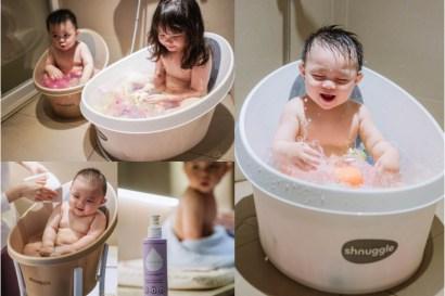 【育兒】輕鬆優雅不費力幫寶貝洗澡的英國Shnuggle月亮澡盆/月亮澡盆max加大版/超美又輕巧的Air成長型床邊嬰兒床