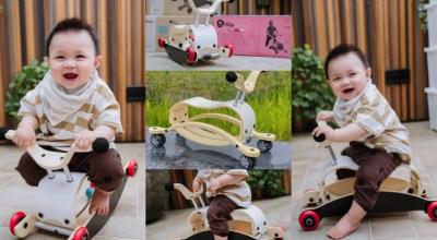 """【育兒】最近雙寶都在搶這個!~紐西蘭Wishbone""""米米蝸牛""""4合1多功能滑步車"""