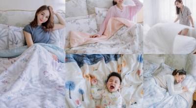 【居家】熱賣破數千組,最舒服的「Goodnight寢具」頂級天絲床包~新花色來囉!