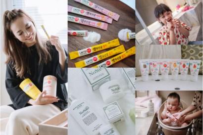 【好物團】韓國鍾根堂益生菌/瑞士Giggles兒童牙膏/NOSTE護膚系列