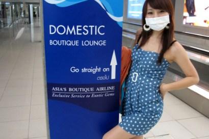蘇梅島放鬆鬆之旅─Day1【機票、機場篇】