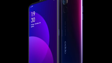 Photo of Oppo F11 Pro – Specifications, Features And Price In Nigeria
