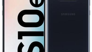 Photo of Samsung Galaxy S10e -Full Specification, Review, and Price in Nigeria