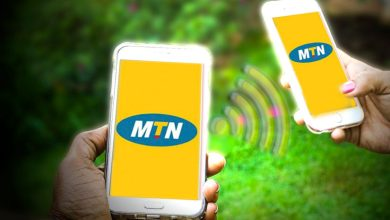 Photo of MTN Data Plan, Internet Bundles Codes and PRICES IN NIGERIA 2019