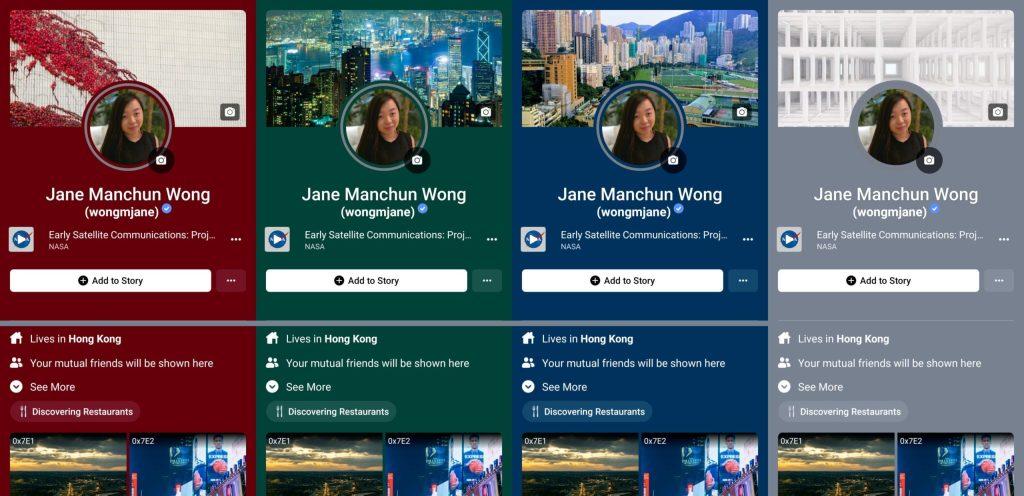 fondo de colores en facebook en tu perfil