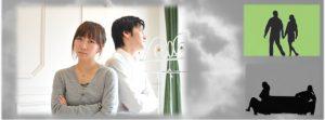 アンガーマネジメント体験クラス(恋愛、結婚生活のヒント)