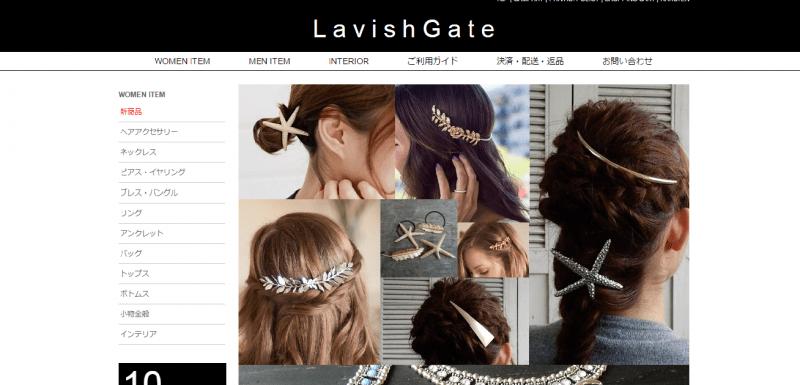 Lavish Gate