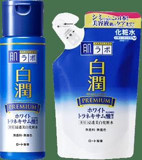 アットコスメ 美白化粧水 白潤プレミアム薬用浸透美白化粧水
