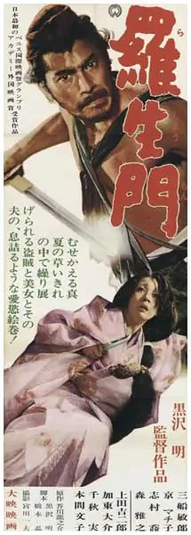 rashomon movie poster1 Japanese Cinema