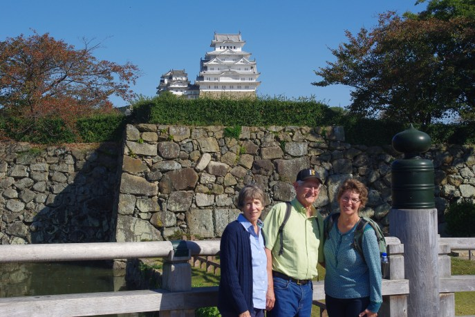 I really loved showing my parents Japan.