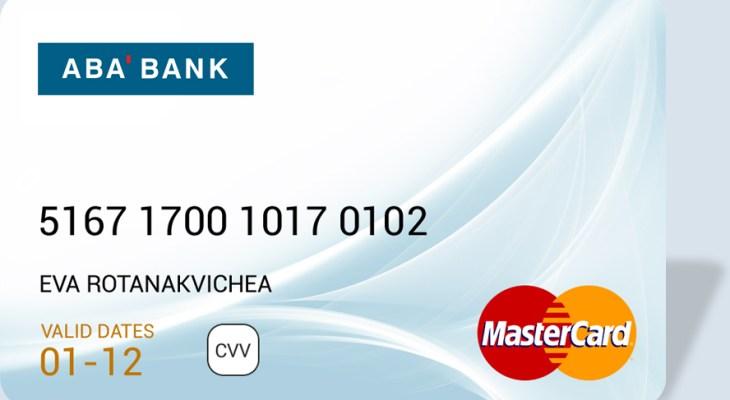 Sample PayGo MasterCard