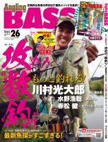 Bass26_Hyosi_X