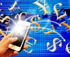 仮想通貨の種類とおすすめ人気ランキングまとめ2017