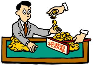 ビットコイン 換金 税金