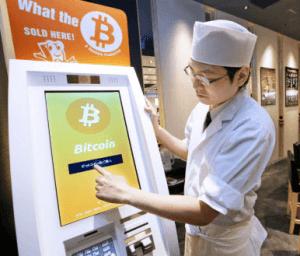 日本でビットコインが使えるサイト