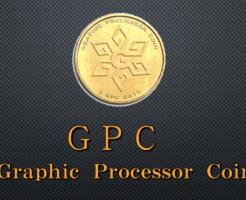 GPCのロゴ