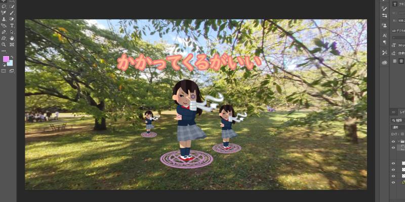 irasutoya-kouen-1