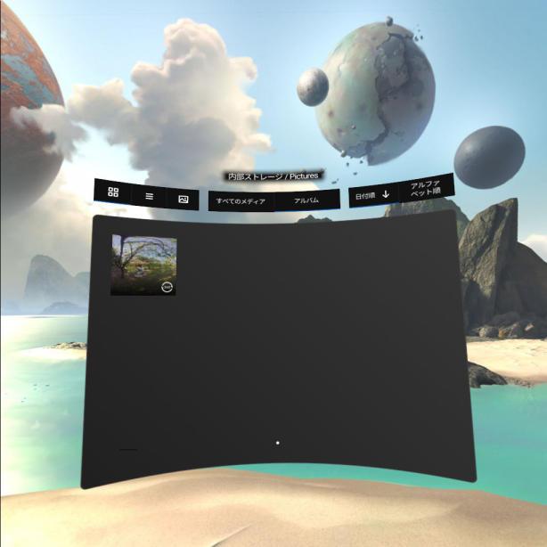 oculus-sentaku-3