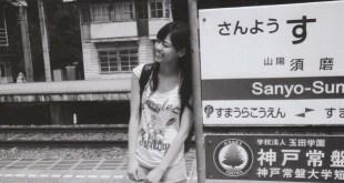 西野七瀬写真集