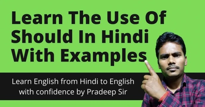 use of should in hindi with examples
