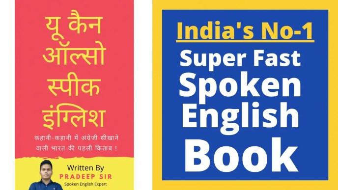 english speaking course book pdf free download