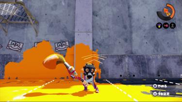 【スプラトゥーン】パーマネント・パブロは強い?ver2.7.0新武器レビュー