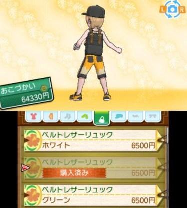 【ポケモンサンムーン】男の子の全服装・ファッションアイテム一覧まとめ!