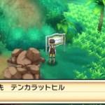 【ポケモンサンムーン】テンカラットヒル(洞窟)の出現ポケモン・アイテムまとめ
