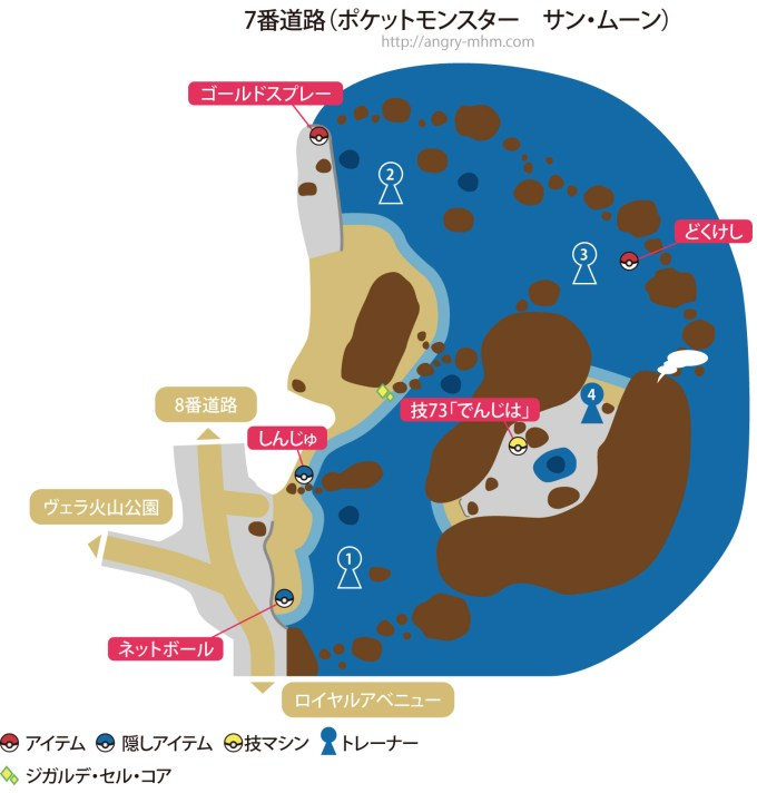 map-route-'7
