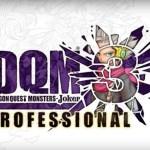 【DQMJ3P】オススメモンスター・スキル・特性まとめ!神獣界・魔界ボス攻略に最適!