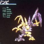 【DQMJ3P(プロ)】「凶ドラゴンゾンビ」の入手・配合方法・配合先モンスターまとめ