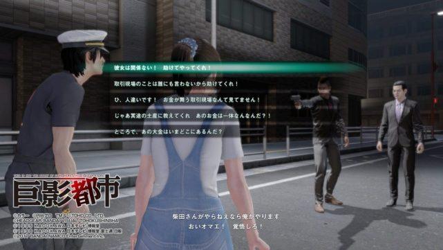 【巨影都市】『ステージ8 攻略チャート』(アイテム・衣装・コイン入手方法など) まとめ!