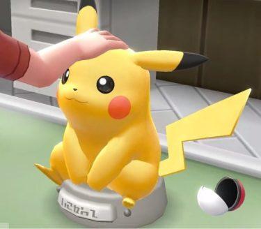 『ポケモン Let's Go!ピカチュウ・イーブイ』PokémonGOとの連動などのゲームシステム解説!