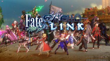 【Fate/EXTELLA Link】最新アップデート情報まとめ『フェイト/エクステラ リンク』