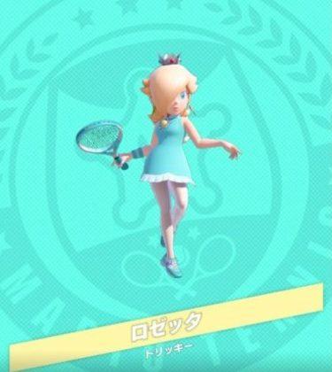 【マリオテニス エース】ロゼッタの特徴・立ち回り・評価『美し強い』