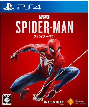 《2018年9月発売》PS4/Switch/Vita 高評価確定なオススメ新作ゲーム7選
