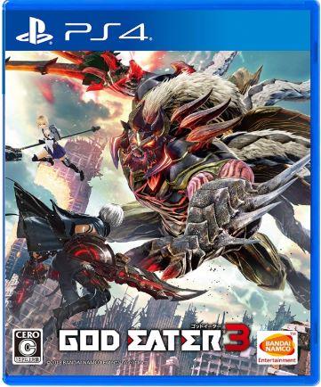 【GOD EATER 3(ゴッドイーター3)/PS4】発売日・キャラ・新武器・予約特典・評価・新要素まとめ!(動画あり)