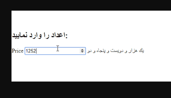 Number To Persian Converter For Angular