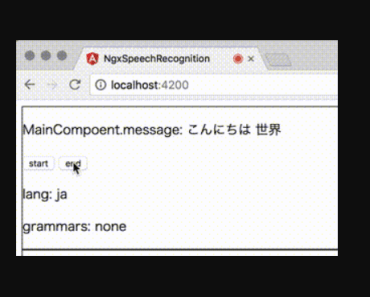 Speech Recognition Service For Angular